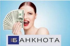 Cash loan secured by real estate Kharkiv