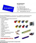 Components for machines shopping