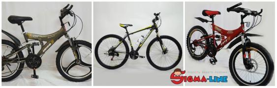 Детские велосипеды, коляски, беговелы Sigma-line
