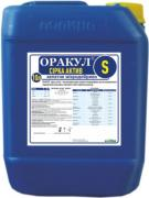 Fertilizer-compensator Oracle® sulfur asset