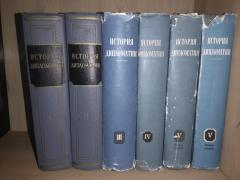 History of diplomacy in 5 volumes(6 books)