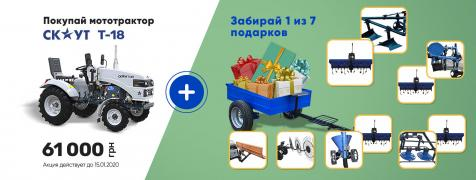 Internet-shop of agricultural machinery