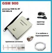 Комплект усилитель мобильной связи для дачи SL RF GSM 900 MHz М