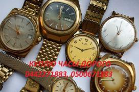 Куплю часы наручные, карманные, каминные, напольные, настенные