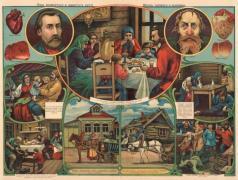 Куплю дорого плакаты коллекции плакатов открытки куплю дорого пл