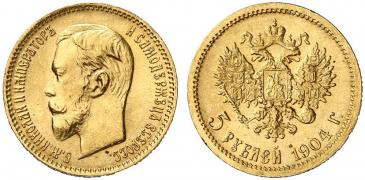 Куплю монеты, знаки, жетоны
