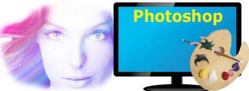 Курсы Photoshop в Николаеве. Графика. Дизайн