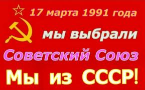 Manager, Logistik, associate, operator PC. Odessa. Summary. Of the Soviet Union