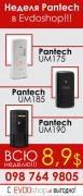 Приобрети один из модемов Pantech всего за 8,9$