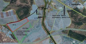 Sell a plot of 24 hectares OSG 20 km from the Dnieper river