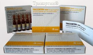 Trecartin ampoules fast delivery to Ukraine